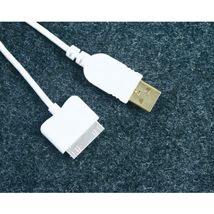 USB Kabel, Stecker A->IPOD Stecker, 1,5m