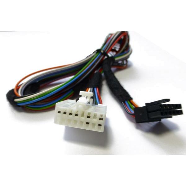 Gateway Lite Kabelsatz MAZDA, Typ A